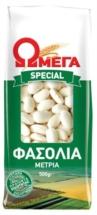 ΩΜΕΓΑ ΦΑΣΟΛΙΑ 500g