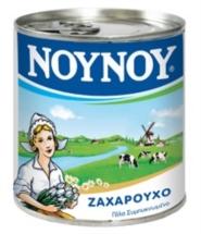 ΝΟΥΝΟΥ ΓΑΛΑ ΖΑΧΑΡΟΥΧΟ