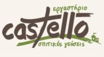CASTELLO ΚΡΕΠΕΣ