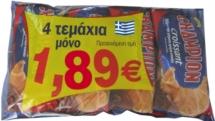 CHAMPION ΚΡΟΥΑΣΑΝ 4x70g