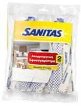 SANITAS ΣΦΟΥΓΓΑΡΙΣΤΡΑ