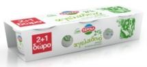 ΣΕΡΓΑΛ ΓΙΑΟΥΡΤΙ 3x200g