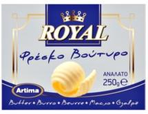 ROYAL ΒΟΥΤΥΡΟ 250g