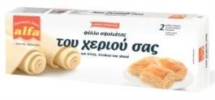 ALFA ΦΥΛΛΟ ΣΦΟΛΙΑΤΑΣ
