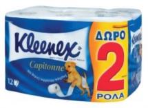KLEENEX CAPITONE 12 ΡΟΛΑ