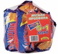 CHAMPION ΚΡΟΥΑΣΑΝ 6x70g