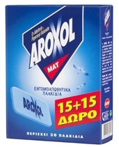 AROXOL ΤΑΜΠΛΕΤΕΣ 90.000 Τεμ