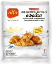 ALFA ΚΡΟΥΑΣΑΝ ΜΙΝΙ 400g