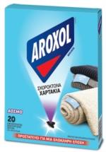 AROXOL ΧΑΡΤΑΚΙΑ 20 ΤΕΜ.