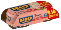 RIO MARE ΤΟΝΟΣ 2x130g