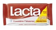 LACTA ΣΟΚΟΛΑΤΑ 3x85g