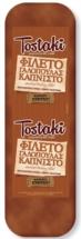 TOSTAKI ΓΑΛΟΠΟΥΛΑ