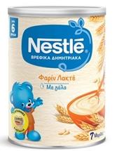NESTLE ΦΑΡΙΝ ΛΑΚΤΕ 350g 0.350 Kg