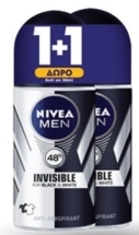 NIVEA FOR MEN ROLL ON
