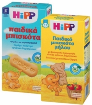 HIPP ΜΠΙΣΚΟΤΑ 150g