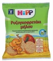 HIPP ΡΥΖΟΓΚΟΦΡΕΤΑΚΙ 30g