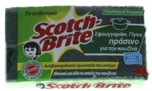 SCOTCH BRITE ΣΦΟΥΓΓΑΡΙ