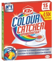 COLOUR CATCHER 15 ΦΥΛΛΑ