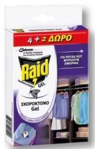 RAID ΣΚΟΡΟΚΤΟΝΟ GEL