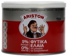 ARISTON ΜΑΓΕΙΡΙΚΟ ΛΙΠΟΣ