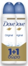 DOVE SPRAY 150ml