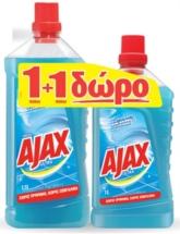 AJAX ULTRA 1,5Lt