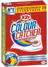 COLOUR CATCHER 30 ΦΥΛΛΑ