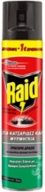 RAID SPRAY 400ml