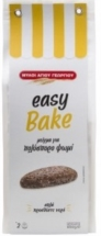 ΜΥΛΟΙ EASY BAKE 500g