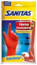 SANITAS ΓΑΝΤΙΑ ΕΝΙΣΧΥΜΕΝΑ
