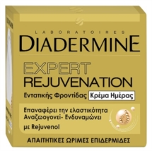 DIADERMINE ΚΡΕΜΑ 50ml