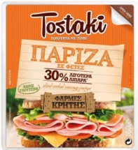 TOSTAKI ΠΑΡΙΖΑ ΣΕ ΦΕΤΕΣ