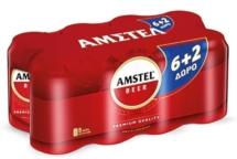 AMSTEL ΚΟΥΤΙ 8x330ml
