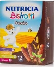 NUTRICIA BISKOTTI ΚΑΚΑΟ