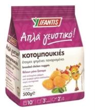 IFANTIS ΚΟΤΟΜΠΟΥΚΙΕΣ