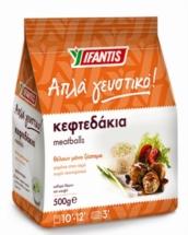 IFANTIS ΚΕΦΤΕΔΑΚΙΑ 500g
