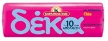 ΚΑΡΑΜΟΛΕΓΚΟΣ ΔΕΚΑ 500g