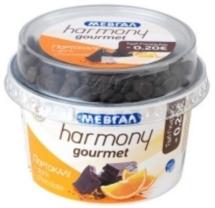 HARMONY GOURMET 165g
