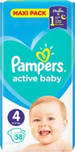 PAMPERS ACTIVE BABY 58.000 Τεμ