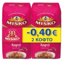 MISKO ΚΟΦΤΟ 2x500g