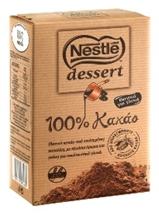 NESTLE DESSERT ΚΑΚΑΟ 0.200 Kg
