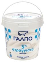 ΓΑΛΠΟ ΓΙΑΟΥΡΤΙ 1Kg