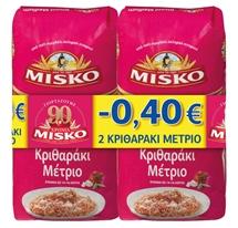 MISKO ΚΡΙΘΑΡΑΚΙ 2x500g