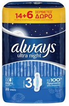 ALWAYS NIGHT PLUS 20 ΤΕΜ.