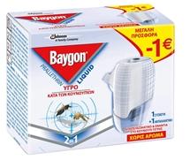 BAYGON ΥΓΡΟ ΣΕΤ