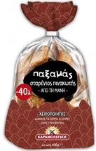 ΠΑΞΑΜΑΣ ΠΙΝΑΚΩΤΗΣ 400g