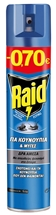 RAID SPRAY 300ml
