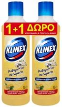 KLINEX ΥΓΡΟ ΠΑΤΩΜΑΤΟΣ