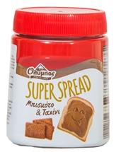 Όλυμπος SUPER SPREAD