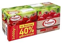 PUMMARO PASSATA 2x500g